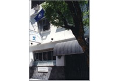 Instituto Universitario de Ciencias de la Salud Fundación Héctor A. Barceló
