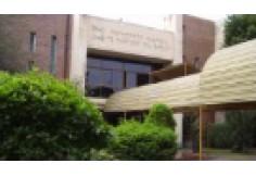 UNSE Universidad Nacional de Santiago del Estero