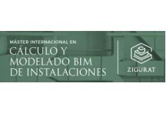 Zigurat España Argentina Foto
